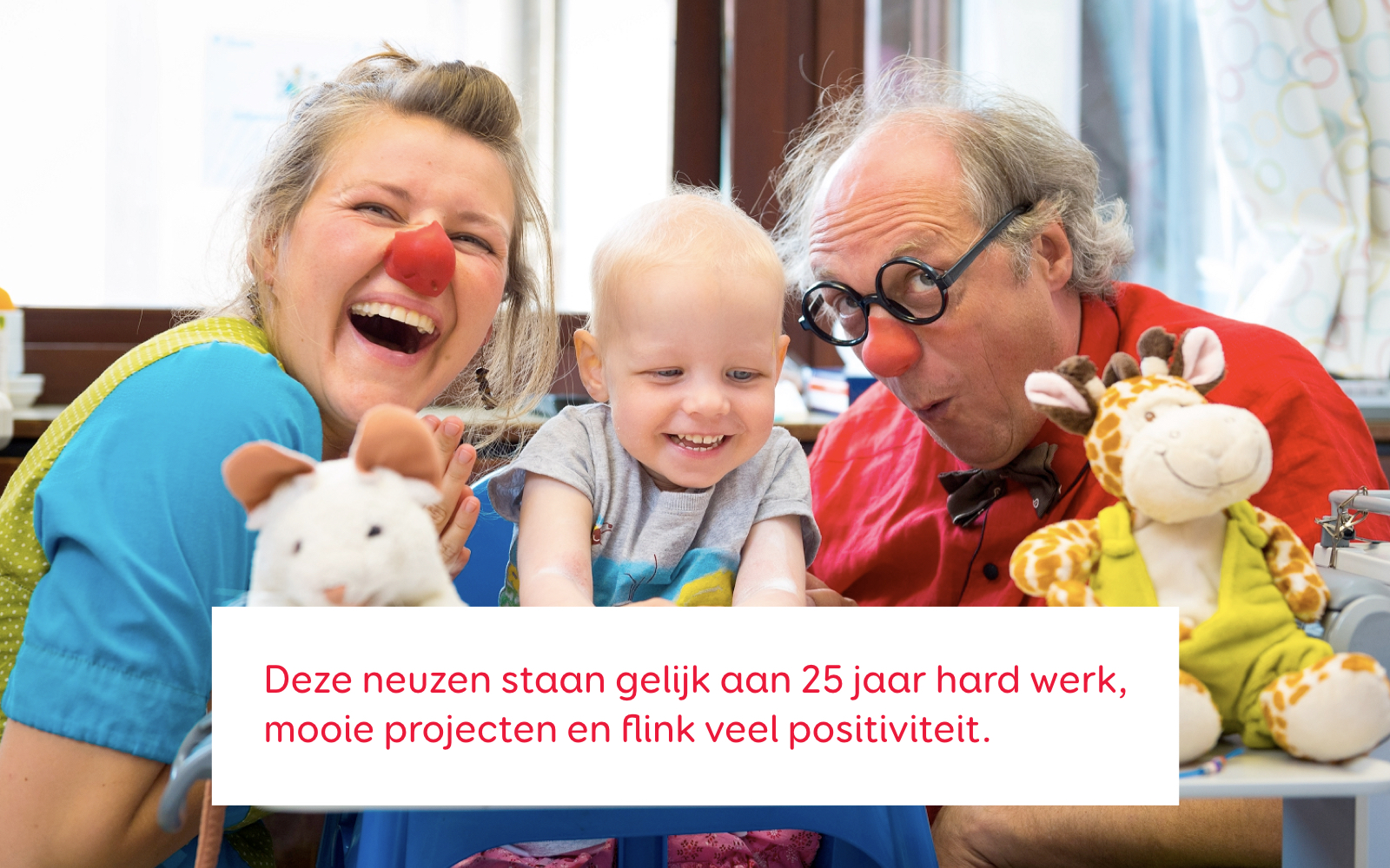 Goed doel 2018: Clini Clowns
